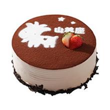 圓形提拉米蘇蛋糕,山羊座圖案,水果點綴