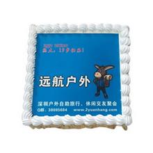 方形數碼鮮奶蛋糕,中間數碼圖案(可另提供圖案),鮮奶球圍邊
