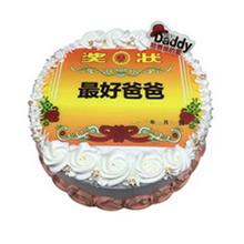 圓形數碼鮮奶蛋糕,中間數碼圖案(可另提供圖案),鮮奶裱花裝飾