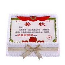 方形數碼鮮奶蛋糕,數碼圖案可另行提供,鮮奶裱花圍邊