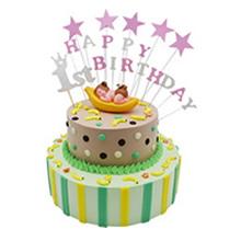 12寸+8寸圆形水果蛋糕,卡通睡婴装饰、香蕉等卡通裱花点缀,彩色巧克力片围边