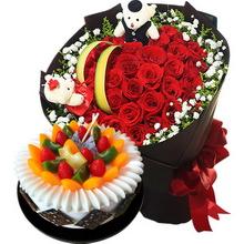 33朵红玫瑰,2个情侣小熊,满天星、黄莺外围;圆形水果蛋糕,水果铺面,鲜奶裱花外围,巧克力片围边
