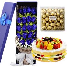 19朵藍玫瑰,滿天星黃鶯搭配;圓形水果裸蛋糕;300g費列羅方形盒裝巧克力;