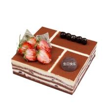 方形提拉米蘇蛋糕,草莓、藍莓裝飾,如圖款式