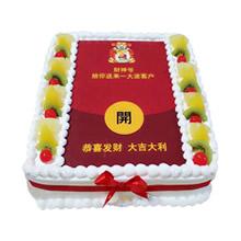 方形紅包蛋糕,數碼蛋糕水果裝飾