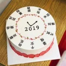 圓形鮮奶蛋糕,蛋糕表面按照圖片上寫字(字可以修改)