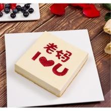 方形芝士蛋糕,表面裱字(字的內容可調整)