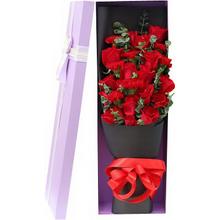 11朵红玫瑰,9朵红色康乃馨,尤加利叶间插