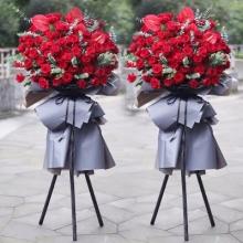 玫瑰、紅掌開業花籃1對