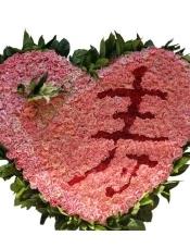 精心挑选365朵优质康乃馨,2朵香水百合,栀了叶外围,美丽迷人,精美心形包装
