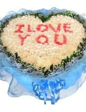 999朵白玫瑰款 文字:I LOVE YOU――寓意:我爱你。