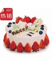 由于草莓是季节性水果,部分城市可能用提子等水果代替草莓装饰。