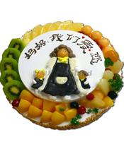 祝寿蛋糕,基本型号:双层蛋糕,下层29厘米(约12 寸),上层20厘米(8寸)。