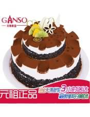 元祖巧克力双层蛋糕,规格:10+6寸,12+8寸