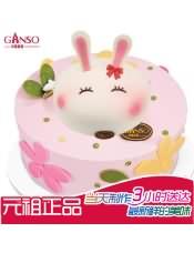元祖卡通双层蛋糕,规格:10+6寸,12+8寸