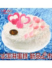 草莓口味冰淇淋蛋糕