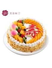 由戚风蛋糕胚(裱花)、什锦水果、金钻胚芽乳植脂奶油、巴旦木片、阳光水蜜桃、猕猴桃等制作