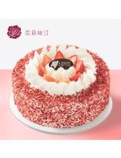 慕斯蛋糕,由草莓丁、稀奶油、樱桃馅、原味戚风蛋糕、香草慕斯等制作