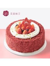 稀奶油蛋糕:由新鲜水果、稀奶油、红丝绒蛋糕碎、红丝绒海绵蛋糕等制作