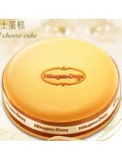 哈根达斯 常温蛋糕 烤芝士蛋糕