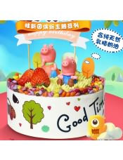 生日蛋糕―含天然乳脂奶油