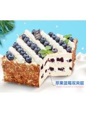 天然乳脂奶油蛋糕口感细腻,甜润幼滑;仅部分门店有售,需提前一天预约