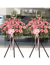 粉色扶郎花、粉色康乃馨、粉色洋桔梗、粉多头百合,搭配适量散尾葵、栀子叶、剑兰,类型 :单个花篮
