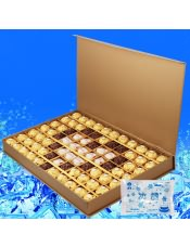 【快递】费列罗巧克力77DIY礼盒5201314 七夕教师节生日