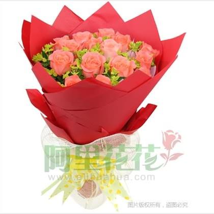 18枝玫瑰花/粉玫瑰
