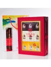 【元泰】中国经典特级红茶270g纪念礼盒