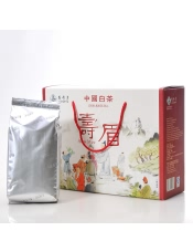 【绿雪芽】天湖特级寿眉白茶礼盒500g