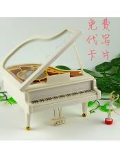 钢琴音乐盒跳舞芭蕾八音盒