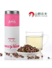 花草茶,重量(g): 40 ,���c通便 美白祛痘 百科全�f推�]