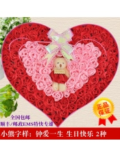 100朵玫瑰香皂花生日礼物