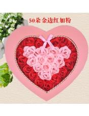 50朵玫瑰香皂花,类型:仿真花