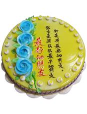 圆形鲜奶蛋糕,黄色果酱,蓝色鲜奶玫瑰花装饰
