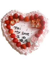 心形鲜奶水果蛋糕,时令水果装饰,同色鲜奶玫瑰花点缀(草莓属于季节性水果,如缺货会使用时令水果代替)