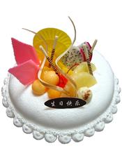 圆形鲜奶水果蛋糕,时令水果装饰