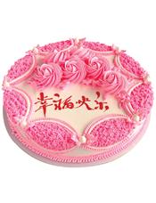 """圆形鲜奶蛋糕,鲜奶玫瑰花,写有""""幸福快乐""""字样"""