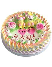 圆形鲜奶蛋糕,中间做两个小人。