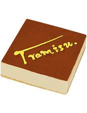 方形提拉米苏蛋糕 (请提前2-3天以上预定,并咨询客服人员所送地区能否制作)