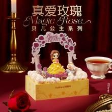 好利来新品蛋糕-贝儿公主系列