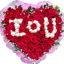 """白玫瑰、紅玫瑰共99枝心形擺放,白玫瑰擺成""""I O U """"字樣,滿天星、綠葉外圍"""