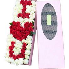 红玫瑰、白玫瑰共100枝图片