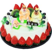 圆形卡通鲜奶水果蛋糕,熊出没卡通人物鲜奶造型、水果点缀,草莓(以时令水果为准)围边