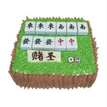方形麻将蛋糕图片