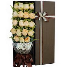 19朵香槟玫瑰 2个情侣小熊 长方形礼盒图片