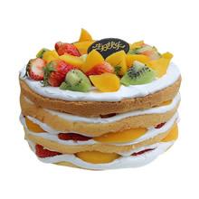 圆形水果裸蛋糕,黄桃、猕猴桃,草莓(以时令水果为准)铺面,鲜奶、黄桃、草莓等水果夹层(三层夹层)