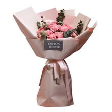 19朵粉色康乃馨图片