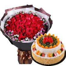 33朵红玫瑰花束+8+12寸双层水果蛋糕